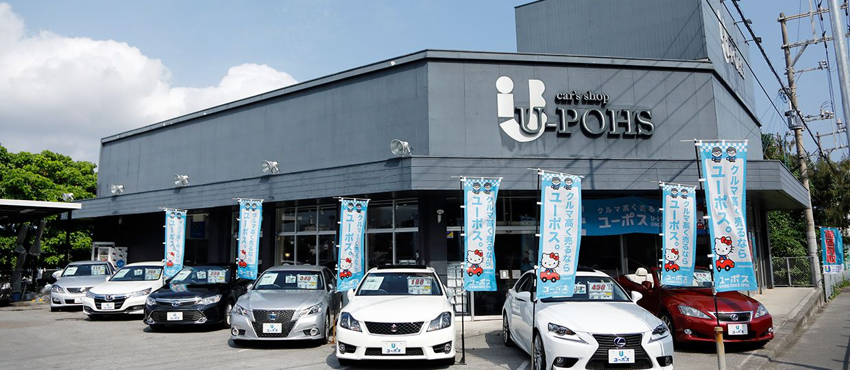 POINT 01:ご購入前提のお車の沖縄までの送料無料/例えば東京にしかない車でも無料で沖縄までお取り寄せが可能です!