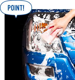 車は必ず洗車して、ピカピカの状態にしておきましょう!