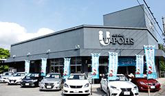 ユーポス知花店