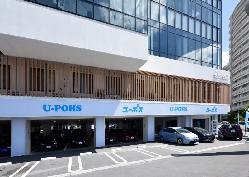 ユーポス 奥武山店