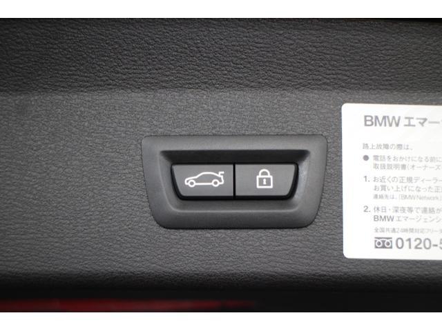 BMW X1 入庫しました